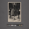 Great bell daibutsu Nara (NYPL Hades-2360359-4044158).tiff