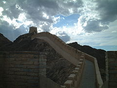 Great wall1.jpg