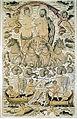 Greek-mosaic---IV-c-BC.jpg