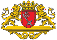 Coat of arms of Bremen (state)