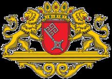 Großes Staatswappen Bremen