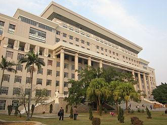 Guangxi University - Academic building at Guangxi University