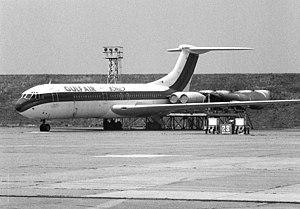 Gulf Air VC10 G-ARVJ at Technical Block A, Heathrow Airport.jpg