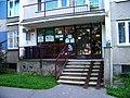 Háje, Hviezdoslavova 12, zdravotní středisko v paneláku.jpg