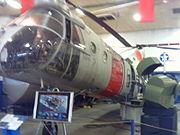 H-21CWingsMsueum