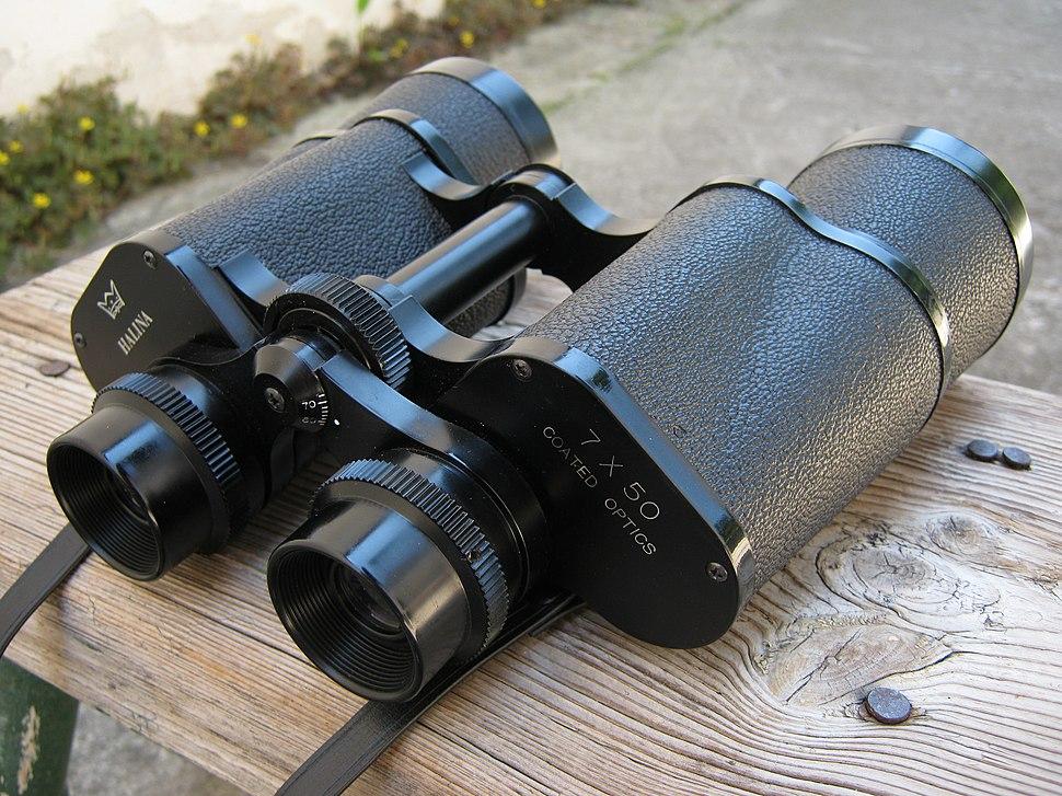 HALINA binoculars 7x50 12