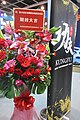 HKCEC 香港會議展覽中心 Wan Chai North 香港貿易發展局 HKTDC 香港影視娛樂博覽 Filmart March 2019 IX2 29.jpg