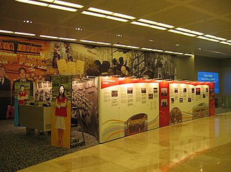 Hong Kong Exchanges and Clearing - The Exchange Exhibition Hall