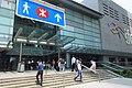 HK 中環 Central 交易廣場 Exchange Square August 2018 IX2 11.jpg
