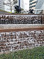HK 中環 Central 交易廣場 Exchange Square sculpture Water Buffalo waterfall January 2020 SS2 05.jpg