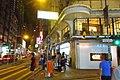 HK 灣仔 Wan Chai Road night 巴路士街 Burrows Street July 2018 IX2 upstairs shop Cafe de Coral Restaurant.jpg