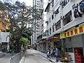 HK 石塘咀 Shek Tong Tsui 山道 Hill Road 加倫臺 Clarence Terrace sidewalk shops.jpg