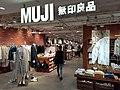 HK CWB 銅鑼灣 Causeway Bay 世貿中心商場 World Trade Centre mall shop 生活日用 Uniqlo clothing 無印良品 MUJI April 2020 SS2 08.jpg