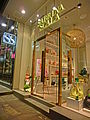 HK Central 中環 威靈頓街 43-49 Wellington Street shop Sabrina Scala May 2013.JPG