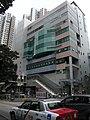 HK Chai Wan Road Municipal Services Building facade Sept-2012.JPG
