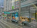 HK CityBus 97 tour view Wan Chai Johnston Road 天地圖書 Cosmos Books shop Apr-2013.JPG