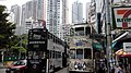 HK Happy Valley 跑馬地 Wong Nai Chung Road 黃泥涌道 Terminus tram body ads Poly Auction Moutai 7-11 shop sign Sep-2014.jpg