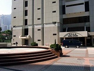 梁頌恆、游蕙禎宣誓一案,若然法官仍有足夠的良心和勇氣,就算未能作出最公義的裁決,至少可避免成為如此不公義的事件上的幫兇。 (圖片:Chong Fat@Wikimedia)