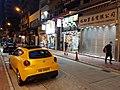 HK SW 上環 Sheung Wan 晚上 night 永樂街 Wing Lok Street September 2020 SS2 05.jpg