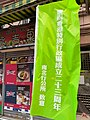 HK SW 德輔道中 Des Voeux Road Central 假日的晨早 public holiday morning 旗海 flags July 2020 SS2 07.jpg