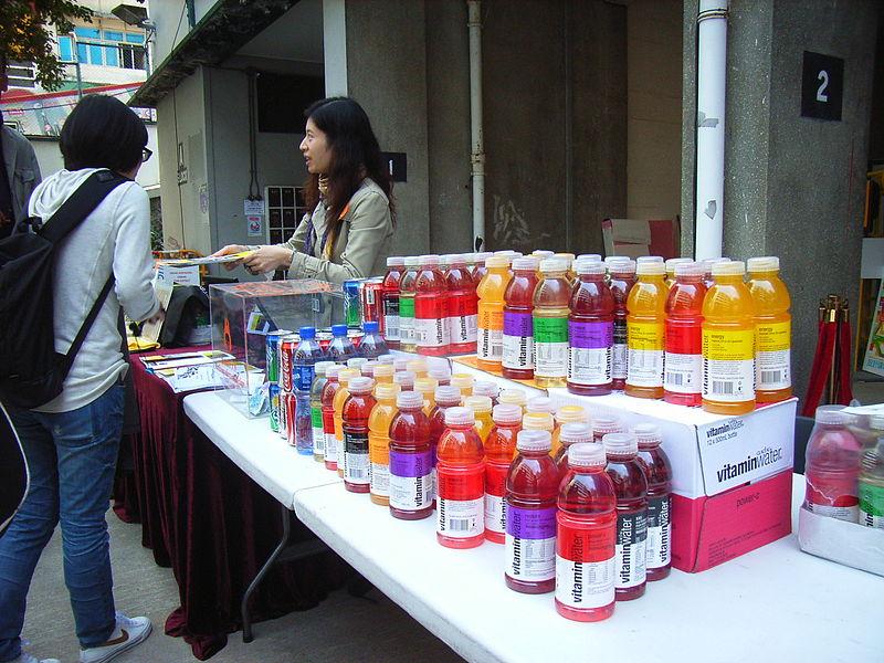 File:HK SW Hollywood Road Police HQ Vitaminwater bottles.JPG