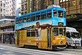 HK Tramways 1 at Water Street (20181105142851).jpg