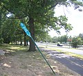 HRP Greenway sign Balcom Av jeh.jpg