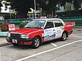 HT748(Hong Kong Urban Taxi) 19-01-2020.jpg