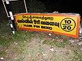 Hair pin bend-10-ghat road-yercaud-salem-India.jpg