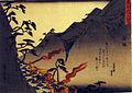 Hakone (5759419098).jpg