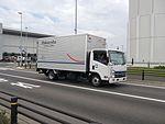 Hakuyosha Truck 20141006.jpg