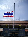 Half-staff for HRH Princess Galyani Vadhana - Mo Chit 2 - 2008-11-15 (1).jpg