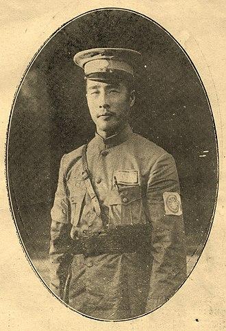 Han Fuju - Han Fuju as a commander