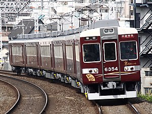 Hankyu Kyoto Main Line - Hankyu 6300 series EMU on a limited express service