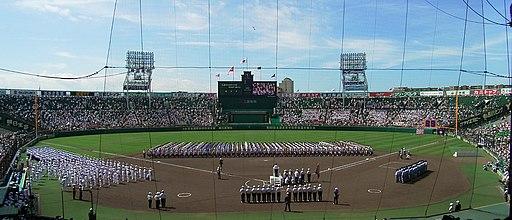 Hanshin Koshien Stadium 2007-19