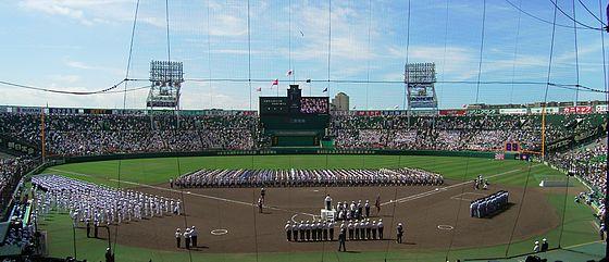 バーチャル 高校 野球 島根