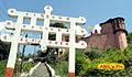 Hari Parbat Gate 01.jpg