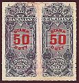 Hawaii revenue stamp 50c.jpg