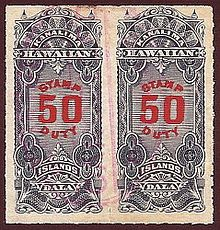 Revenue Stamps Of Hawaii