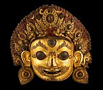 Head of Bhairava - MET DP307219.jpg
