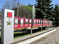 Heroes of the Soviet Union, hall of fame, left part, Novomoskovsk.jpg
