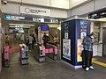 Hibiya line - Minamisenju Station ticket gates 2019 April 13.jpeg