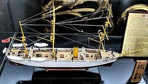 Istanbul Naval Museum - Hiei