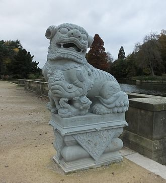 Highfields Park, Nottingham - A stone lion with ball in its mouth and playful cubs, A gift from the City of Ningbo, China.