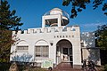 Himakajima Museum 2.jpg