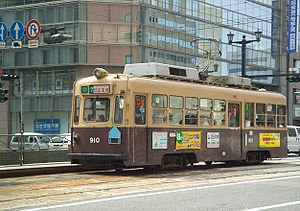 Rail transport in Japan - Hiroden streetcar in Hiroshima