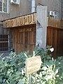 Home-museum of Derenik Demirchyan (1).jpg