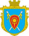Horodyslavichi pstm gerb.png