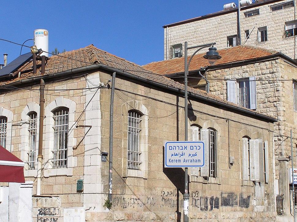 House in Keren Avraham