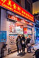 House of Gourmet Seafood, BBQ, Noodle Restaurant in Toronto Chinatown.jpg